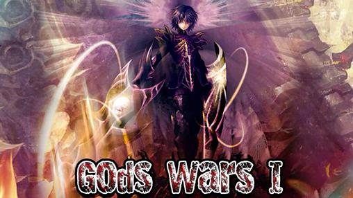 gods-wars-1-the-fallen-god_1