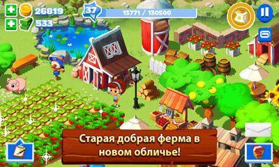green-farm-3_2